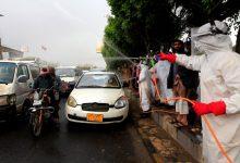 Photo of لماذا تملك اليمن إصابات قليلة بفيروس كورونا؟!.. مجلة أمريكية تجيب
