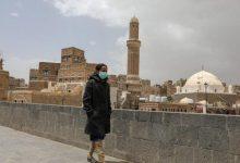 "Photo of لماذا تعجز اليمن عن وقف تفشي فيروس كورونا؟.. ""نيويورك تايمز"" تحيب"
