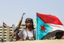 Photo of تحالف أدوات الإمارات مع التنظيمات الإرهابية في اليمن.. تبادل الخدمات والأدوار (تحليل خاص)