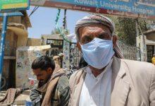"""Photo of الحوثيون يرفعون القيود المفروضة على """"المطاعم"""" و""""صالات الأفراح"""""""