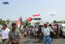 "Photo of ""المجلس الانتقالي"" يطالب الحكومة اليمنية بتسليم مرتبات قواته"