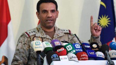 "Photo of التحالف يعلن إسقاط ""مسيّرة"" أطلقها الحوثيون باتجاه السعودية"