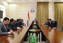 Photo of رئيس الوزراء اليمني المكلف يبدأ مشاورات تشكيل الحكومة المقبلة