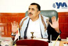 """Photo of (انفراد) جماعة الحوثي تقول إنها ستبيع """"نفط خزان صافر"""" وتقوم بإصلاحه"""