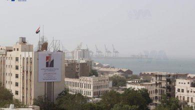 Photo of (الأغذية العالمي) محذراً: احتياطات اليمن من العملات الأجنبية أوشكت على النفاد