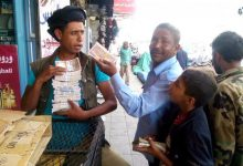 "Photo of الريال اليمني يواصل انهياره في مناطق سيطرة ""الحكومة الشرعية"""