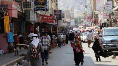 Photo of تراجع العملة المحلية يكبد اليمن 88 مليار دولار خسائر اقتصادية في 5 سنوات