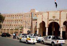 Photo of الحوثيون يعلنون غداً نتائج امتحانات الثانوية العامة
