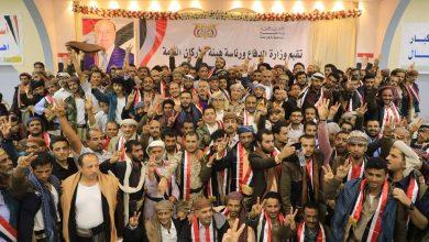 Photo of مأرب.. الجيش اليمني يقيم حفلاً تكريمياً للأسرى المفرج عنهم من سجون الحوثيين