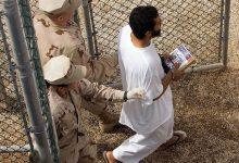 Photo of مركز أمريكي يدين عزم الإمارات ترحيل 18 يمنياً من معتقلي غوانتنامو