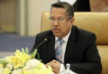 Photo of مستشار للرئيس اليمني يدعو لوقف الحرب في أبين وتنفيذ اتفاق الرياض