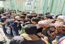 Photo of كيف كبد كورونا 35 ألف يمني قرابة ثلاثة ملايين دولار؟!