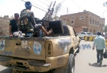 "Photo of كيف سيؤثر تصنيف الحوثيين ""جماعة إرهابية"" على اليمنيين؟!.. صحيفة أمريكية تجيب"