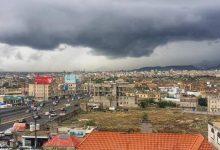 Photo of توقعات بهطول أمطار مصحوبة بالعواصف الرعدية على مناطق متفرقة من اليمن