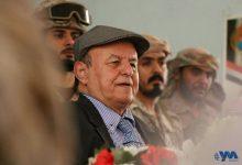 Photo of الرئيس اليمني يصدر 4 قرارات جمهورية جديدة