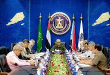"Photo of ""المجلس الانتقالي"" يجدد رفضه لقرارات الرئيس اليمني الأخيرة"
