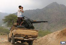 "Photo of الجيش اليمني يهاجم مواقع الحوثيين في ""تعز"" ويحرز تقدماً سريعاً"