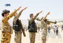 "Photo of افتتاحية ""وول ستريت"".. تنازلات ""بايدن"" لإيران في اليمن تأتي بنتائج عكسية"